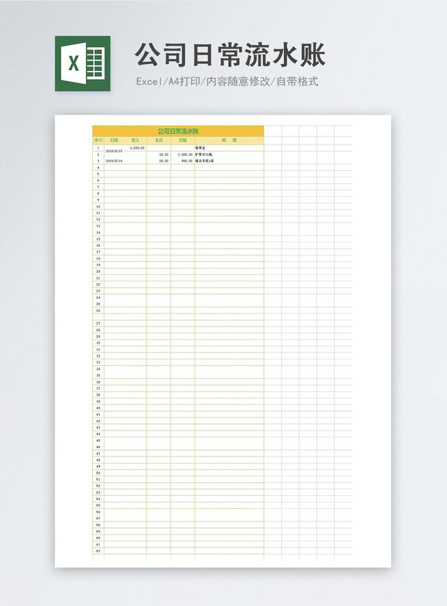 Akaun Pendapatan Dan Perbelanjaan Harian Akaun Syarikat Template Excel Muat Turun Percuma Spreadsheet 400153876 My Lovepik Com Xls