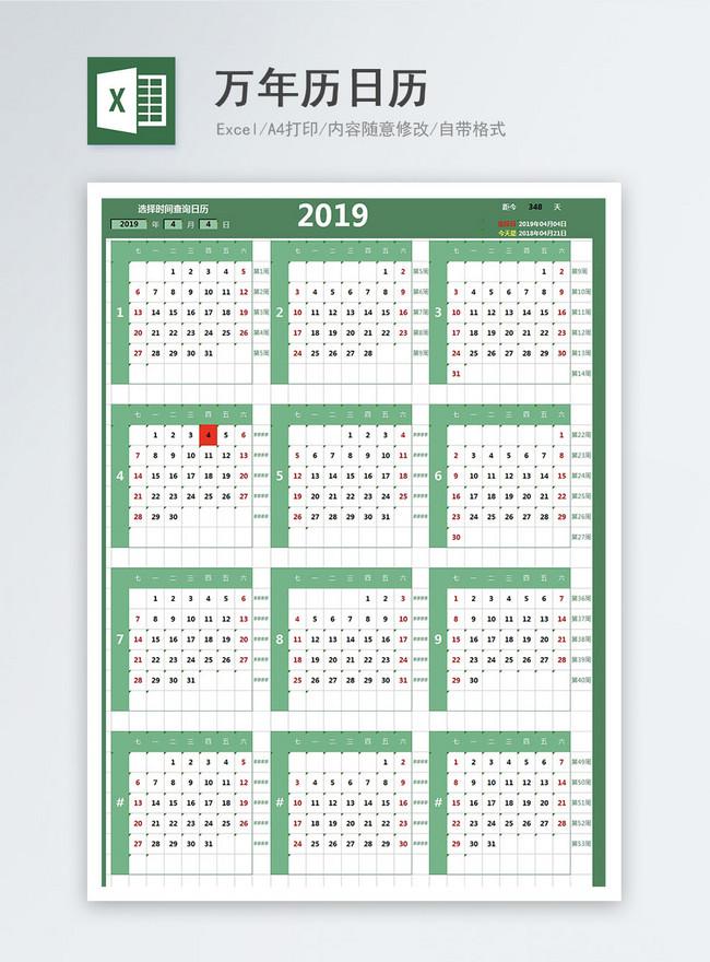 wieczny kalendarz kalendarza szablon programu excel