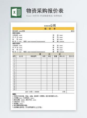Malzeme Satınalma Teklif Formu Excel Şablonu Şablonlar