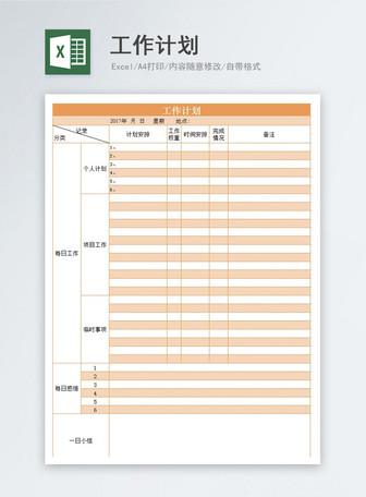 Çalışma Planı Excel Şablonu Şablonlar