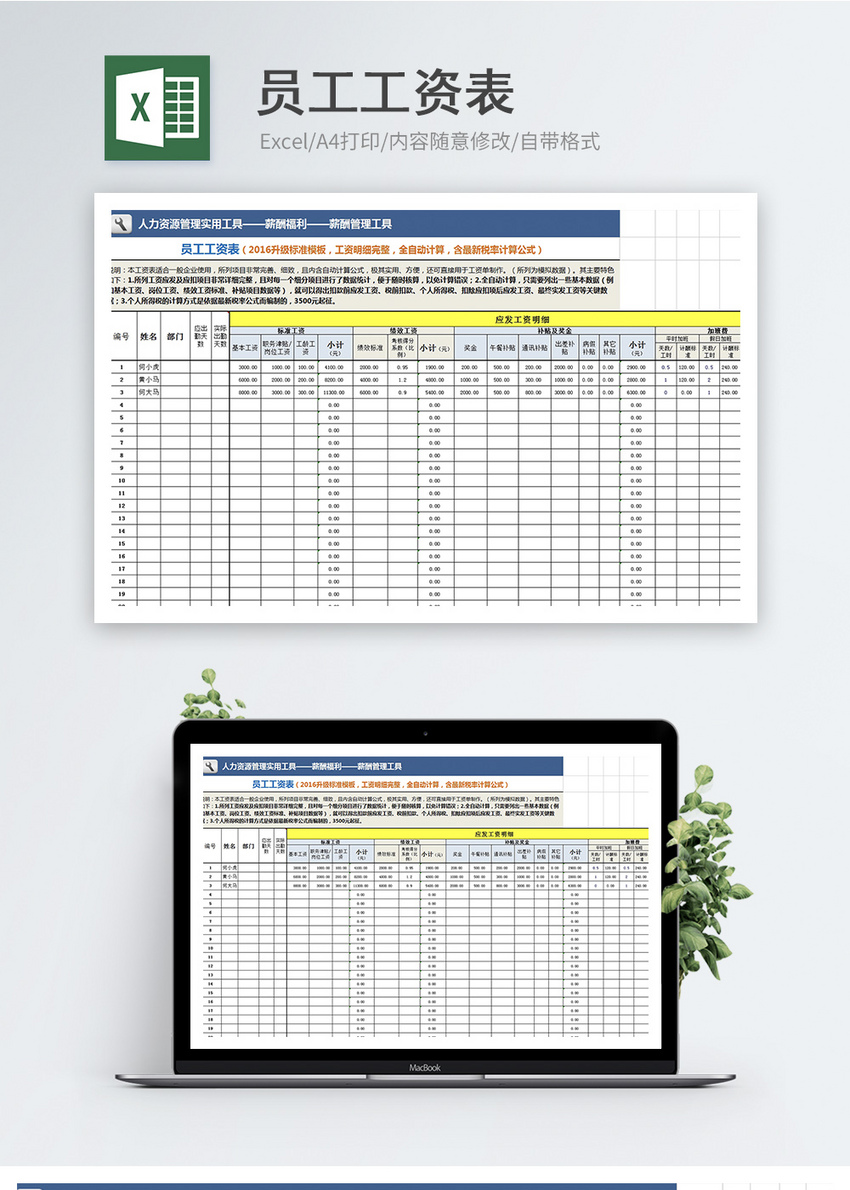 Employee Payroll Excel Template Excel Templetefree Download File