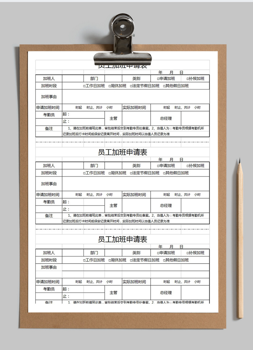 Employee Overtime Application Form Excel Template Excel