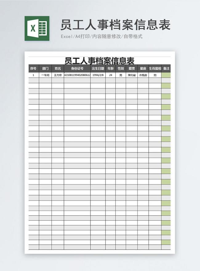نماذج جاهزة لـقائمة الدخل نموذج قائمة الدخل Excel نموذج قائمة الدخل Xls نموذج قائمة دخل لشركة تجارية شيت قائمة الدخل Income Statement Statement Template Income