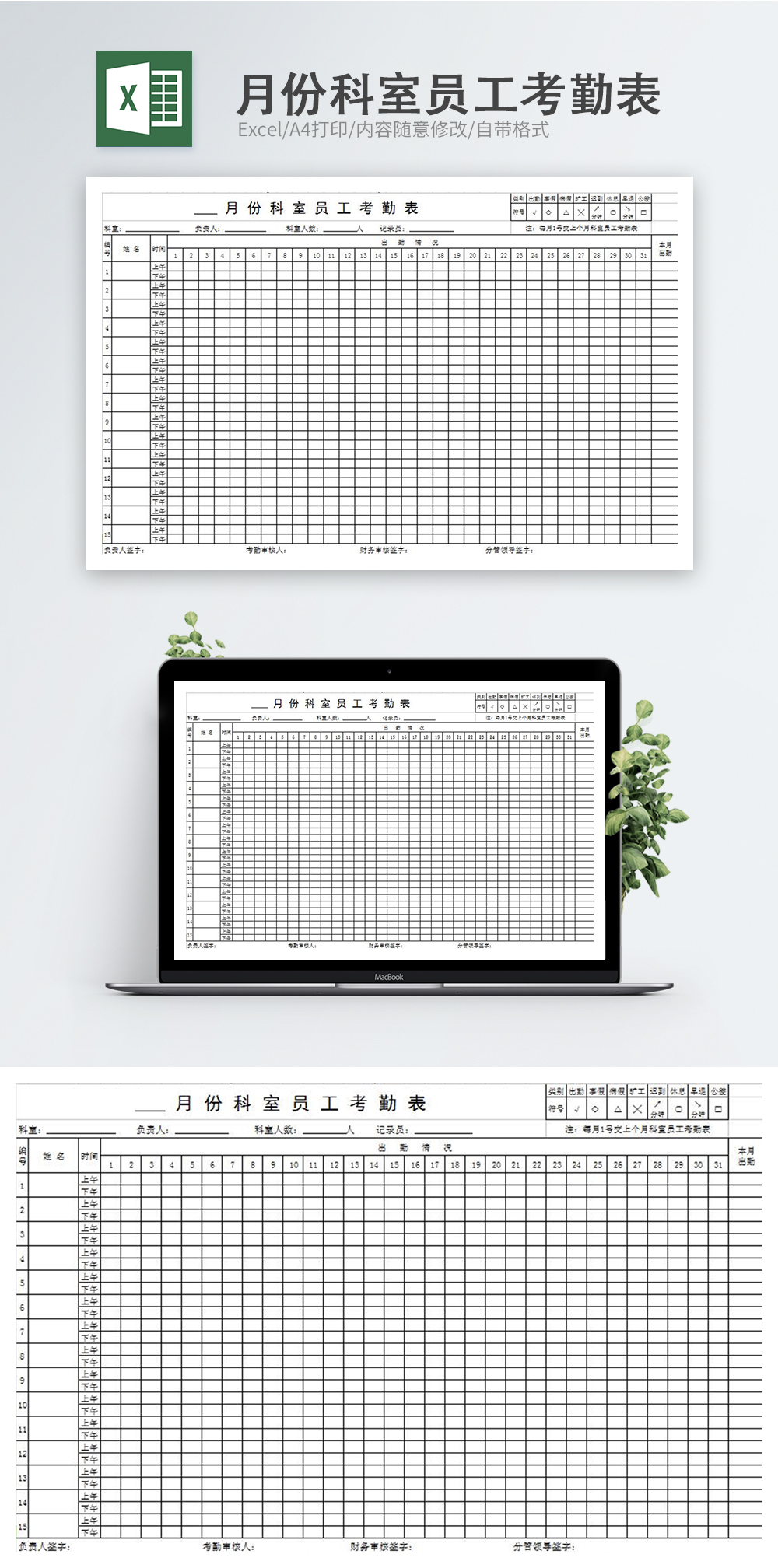 Staff Attendance Sheet Business Black Gold Style Excel Templete Free