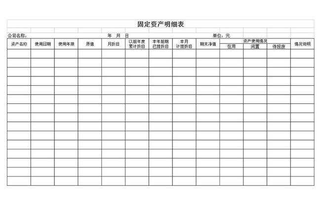 Lovepik صورة Xls 400158175 Id عرض تقديمي بحث صور جدول الأصول الثابتة