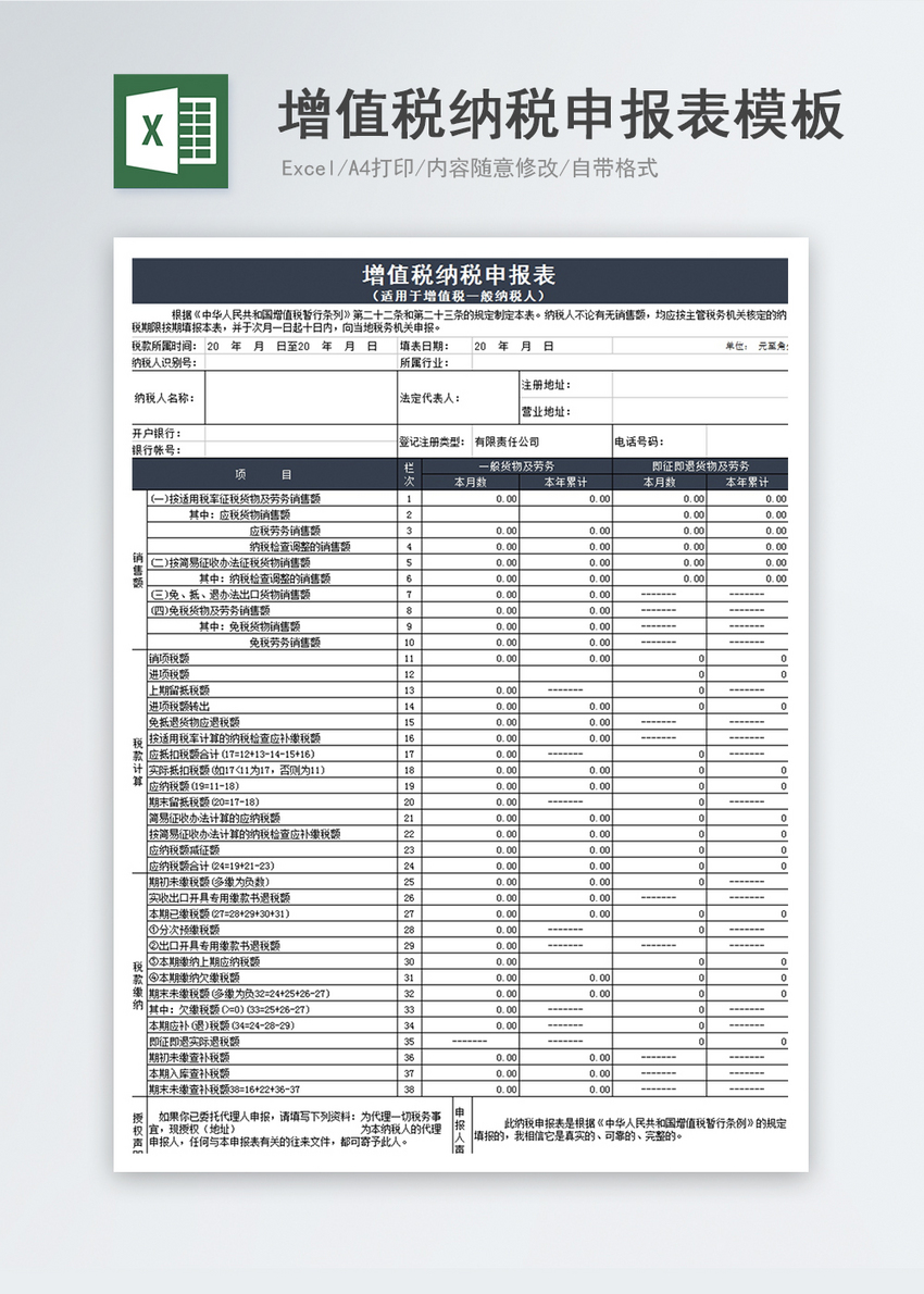 Vat Tax Return Excel Template Excel Templetefree Download File