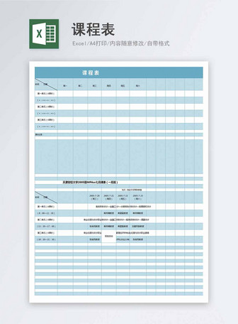 Course Schedule Excel Template Mga template