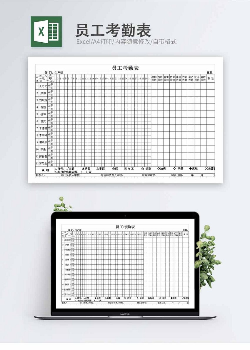 Staff Attendance Sheet Excel Template Excel Templetefree Download