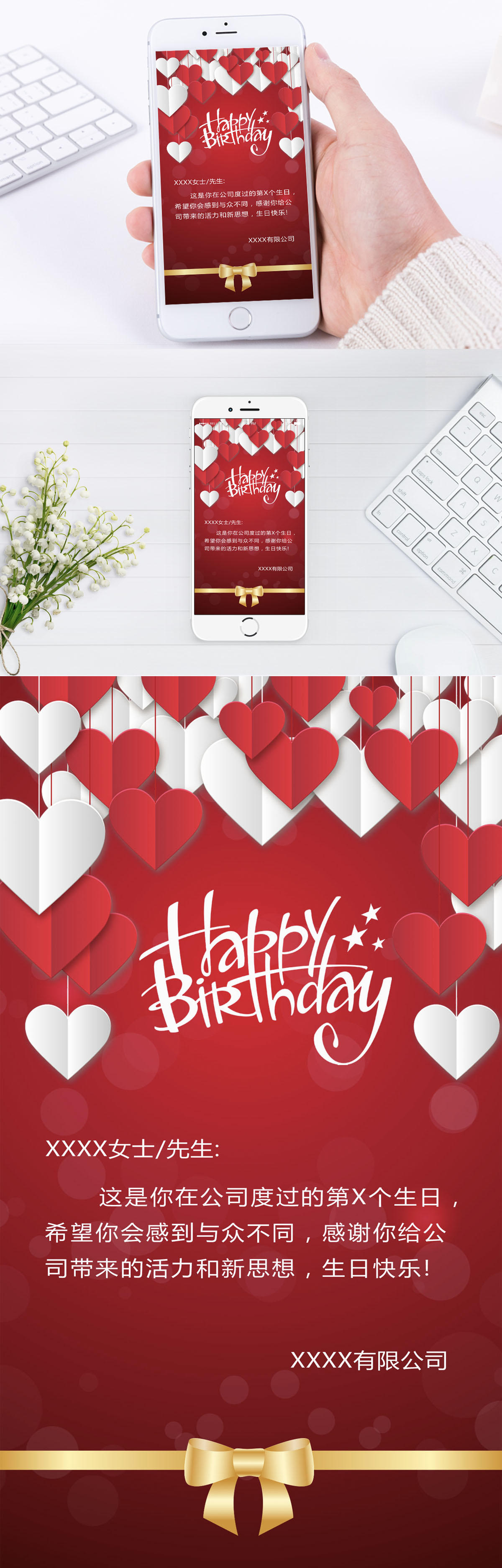 Electronic birthday cards imagepicture 400182800lovepik free electronic birthday cards m4hsunfo