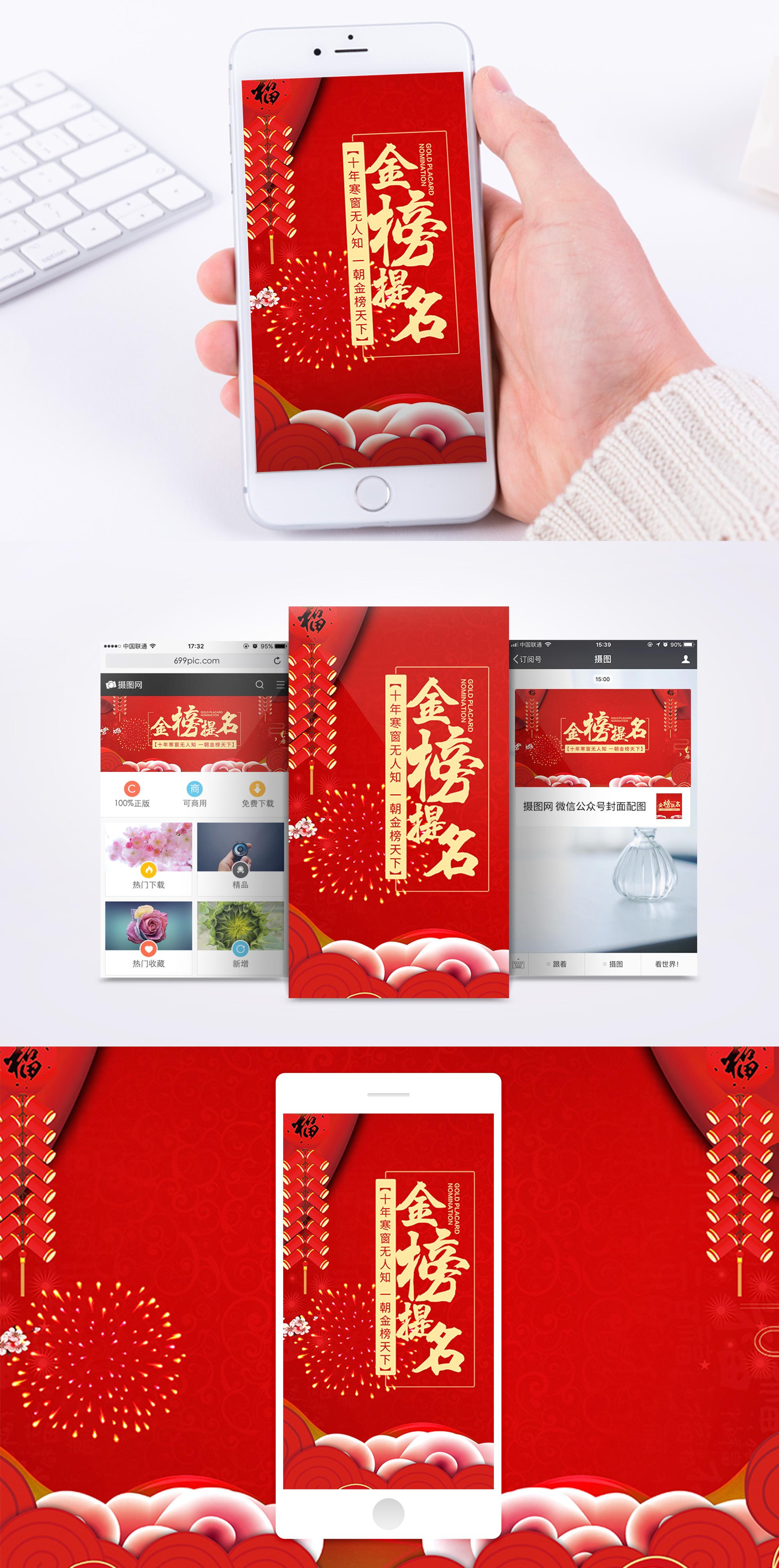 f473b824159d jinbang название мобильного телефона плакат с картой ...