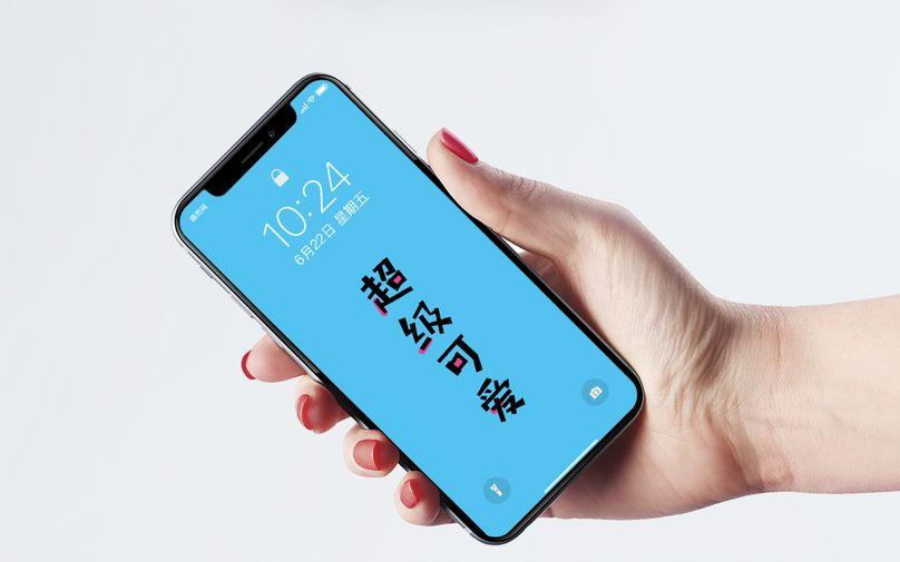 Super Cute Cellphone Wallpaper