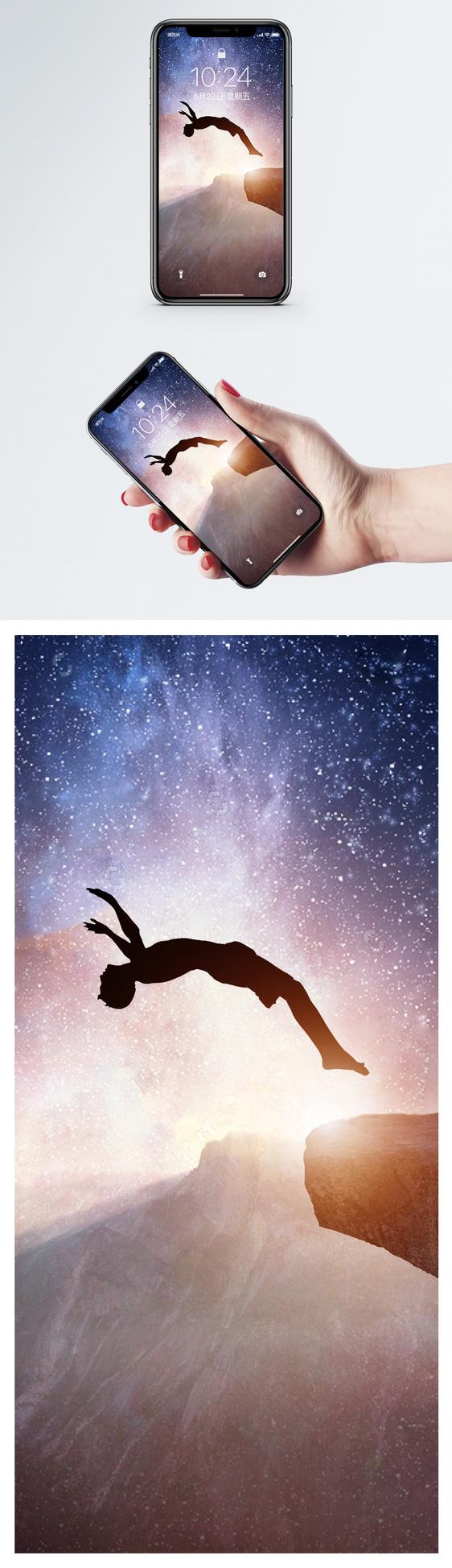 Bilder Zum Handy Wallpaper Für Menschen Die Unter Den Sternen