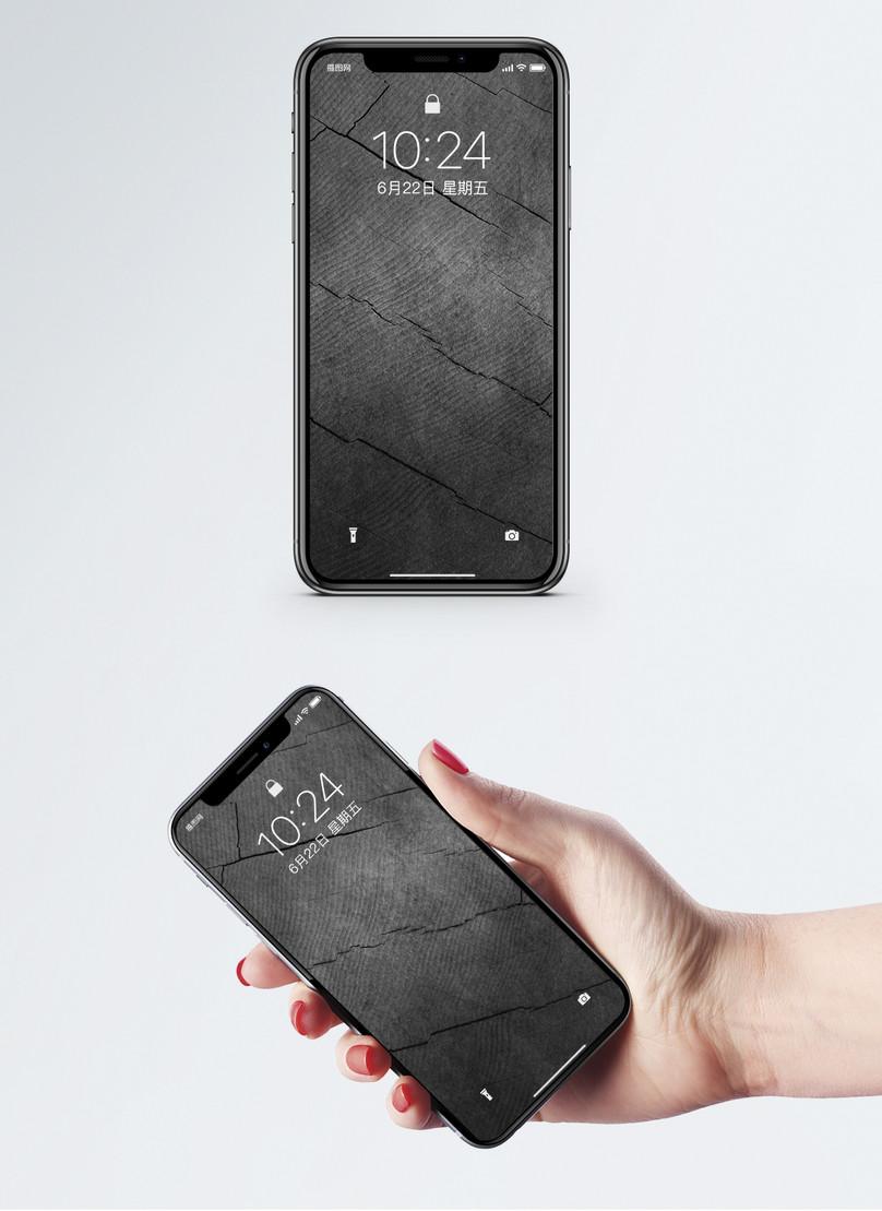 Kreatif Retak Latar Belakang Wallpaper Ponsel Gambar Unduh