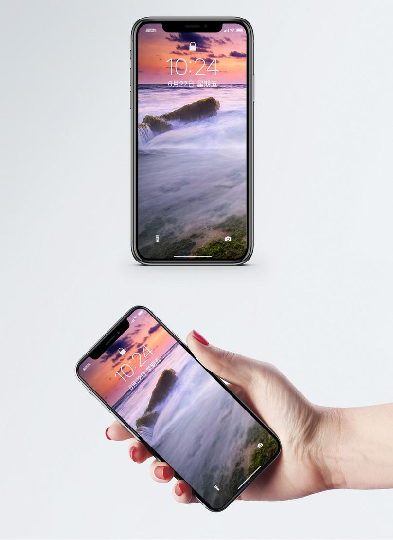 Air Terjun Kertas Dinding Telefon Bimbit Gambar Unduh