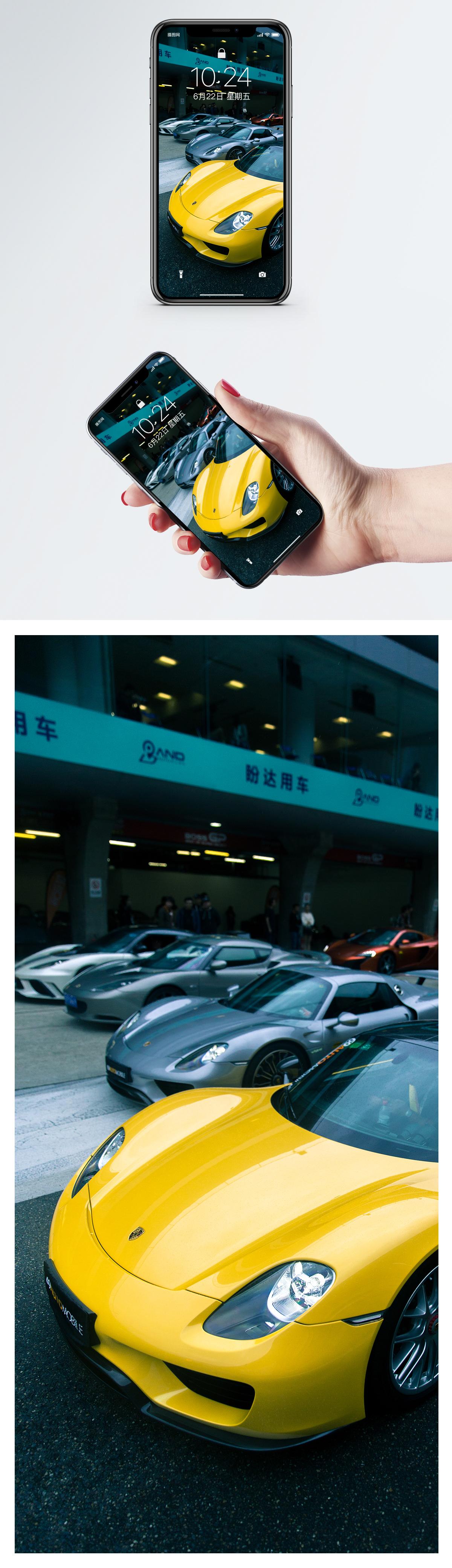 Sports Car Mobile Wallpaper Backgrounds Images Free Download 400607335 Lovepik Com