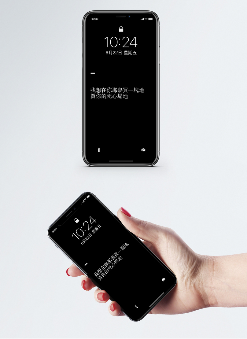 Kata Kata Cinta Ponsel Wallpaper Gambar Unduh Gratis Latar