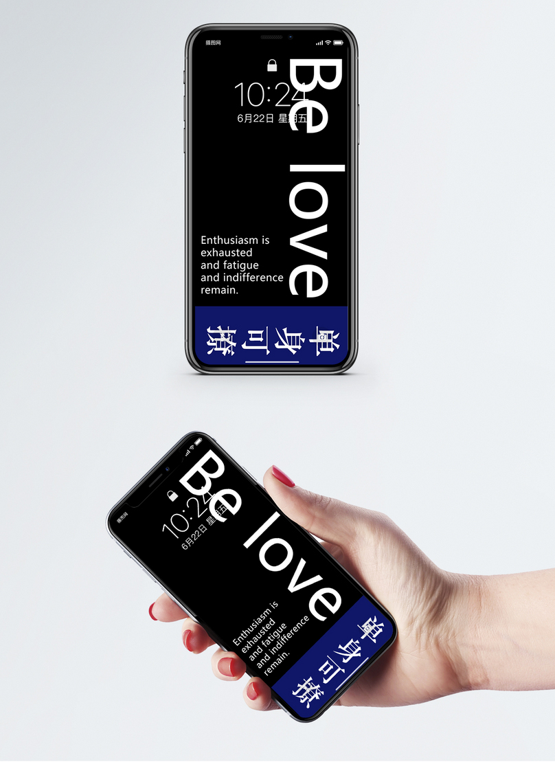 シングルキャラクターの携帯電話の壁紙イメージ背景 Id