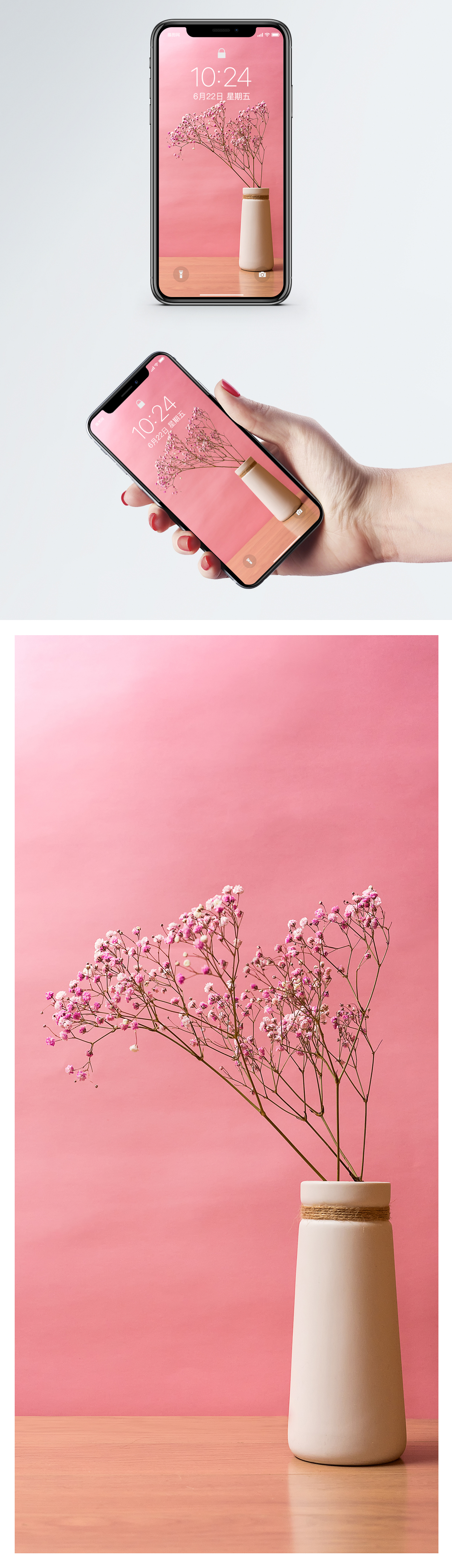 Flower Arranging Mobile Phone Wallpaper Backgrounds Images Free Download Lovepik Com