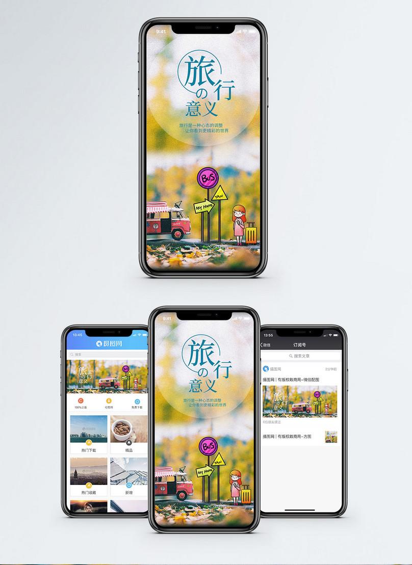 paglalakbay ibig sabihin ng poster ng mobile phone na may