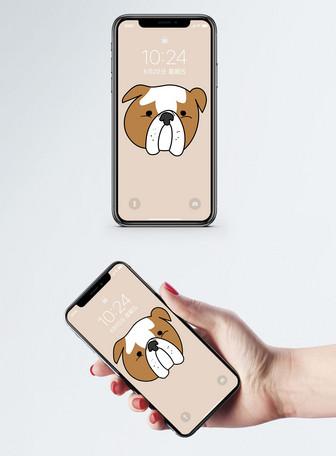 Dog Cellphone Wallpaper Backgrounds Images Free Download 400268364 Lovepik Com