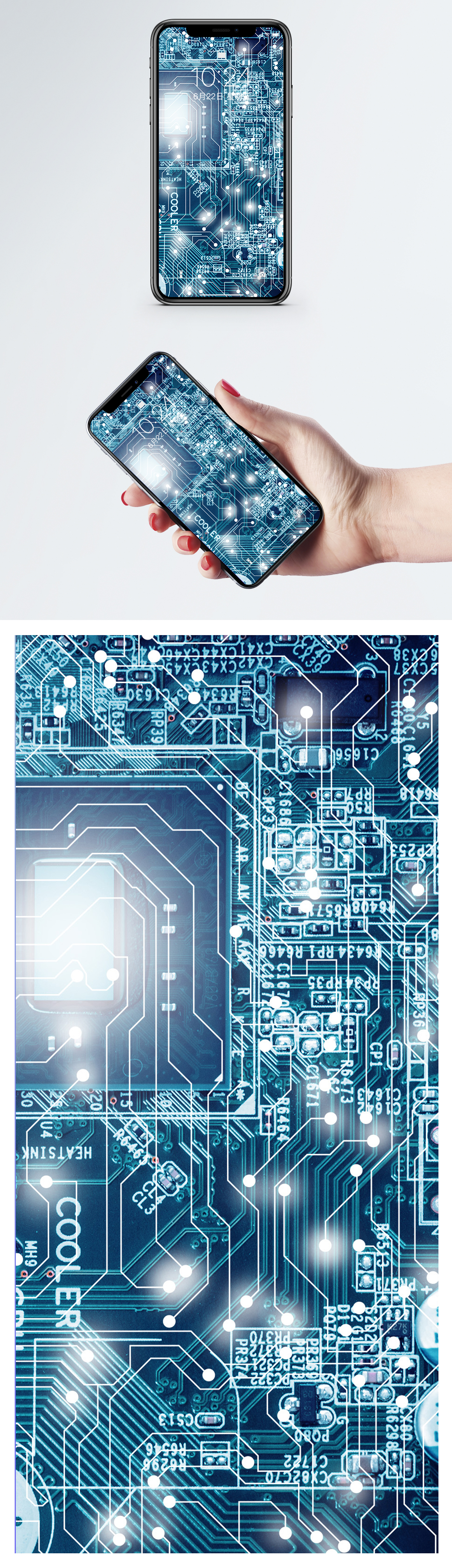 Circuit Board Mobile Phone Wallpaper Backgrounds Images Free Download 400514197 Lovepik Com