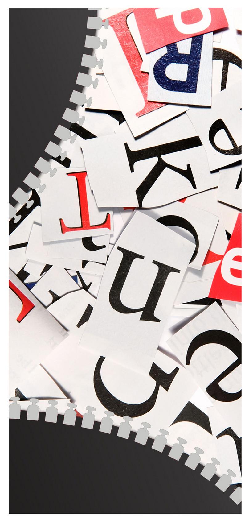 英語のアルファベットの携帯電話の壁紙イメージ 背景 Id 400535078 Prf
