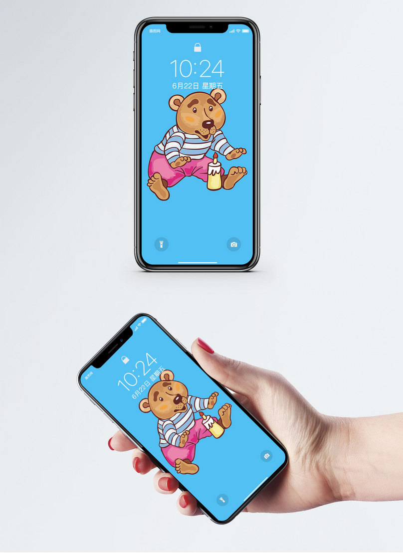 Cartoon Cute Brown Bear Cell Phone Wallpaper Backgrounds