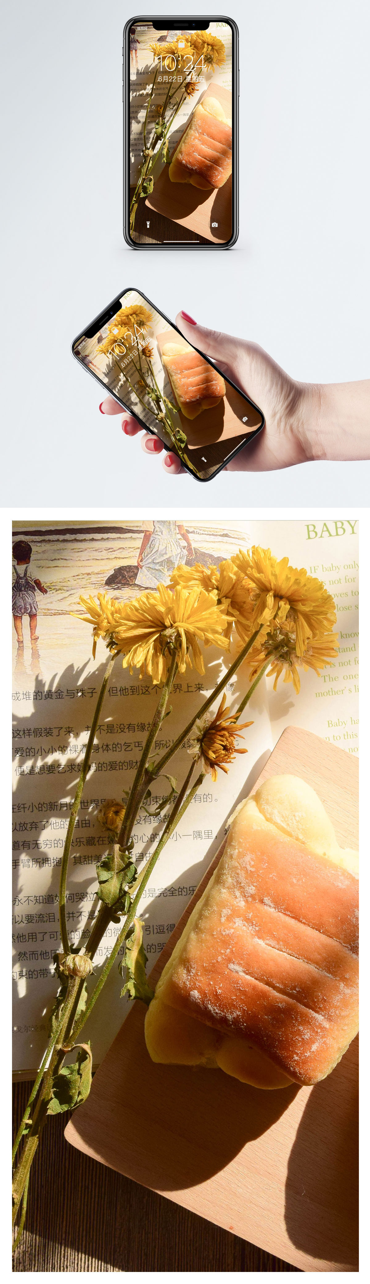 Afternoon Tea Mobile Phone Wallpaper Backgrounds Images Free Download Lovepik Com