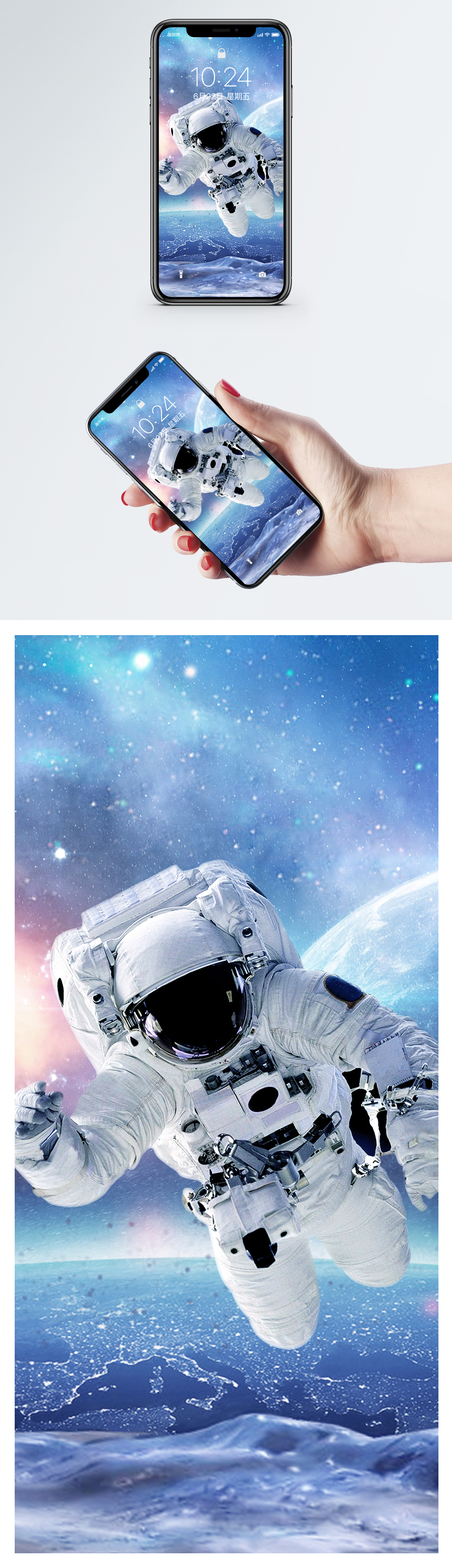 Space Astronaut Cell Phone Wallpaper Backgrounds Images Free Download 400957005 Lovepik Com