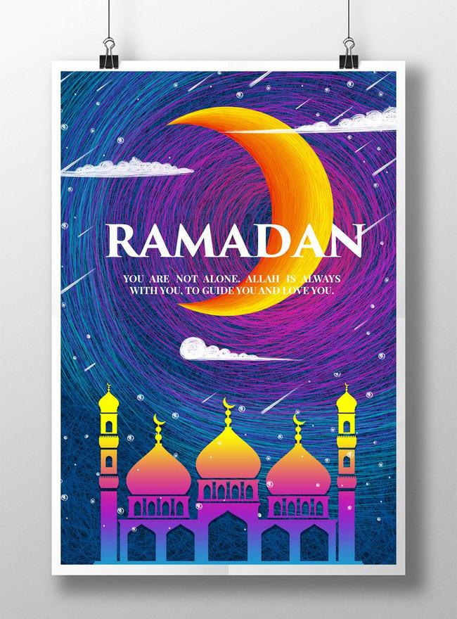 Contoh Poster Ramadhan