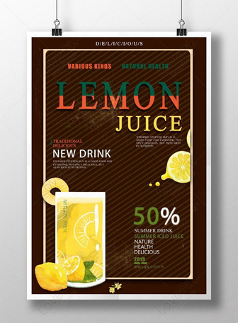 summer iced lemon juice promotion poster Templates