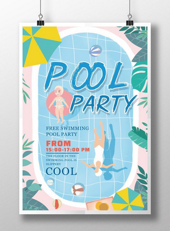 summer blue refreshing pool party poster Templates