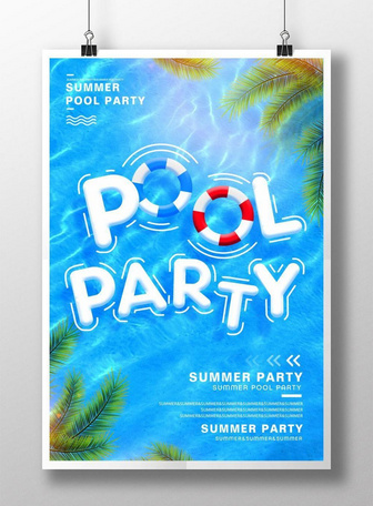blue water pattern summer pool party poster design Templates