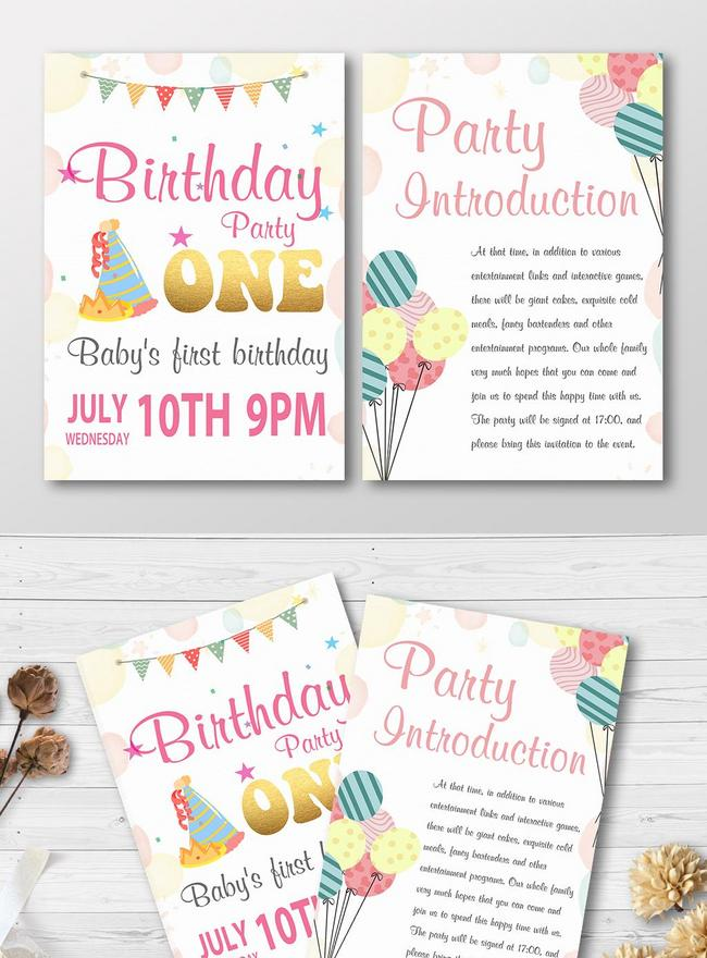 Birthday Party Invitation Card Template Image Picture Free Download 450022985 Lovepik Com