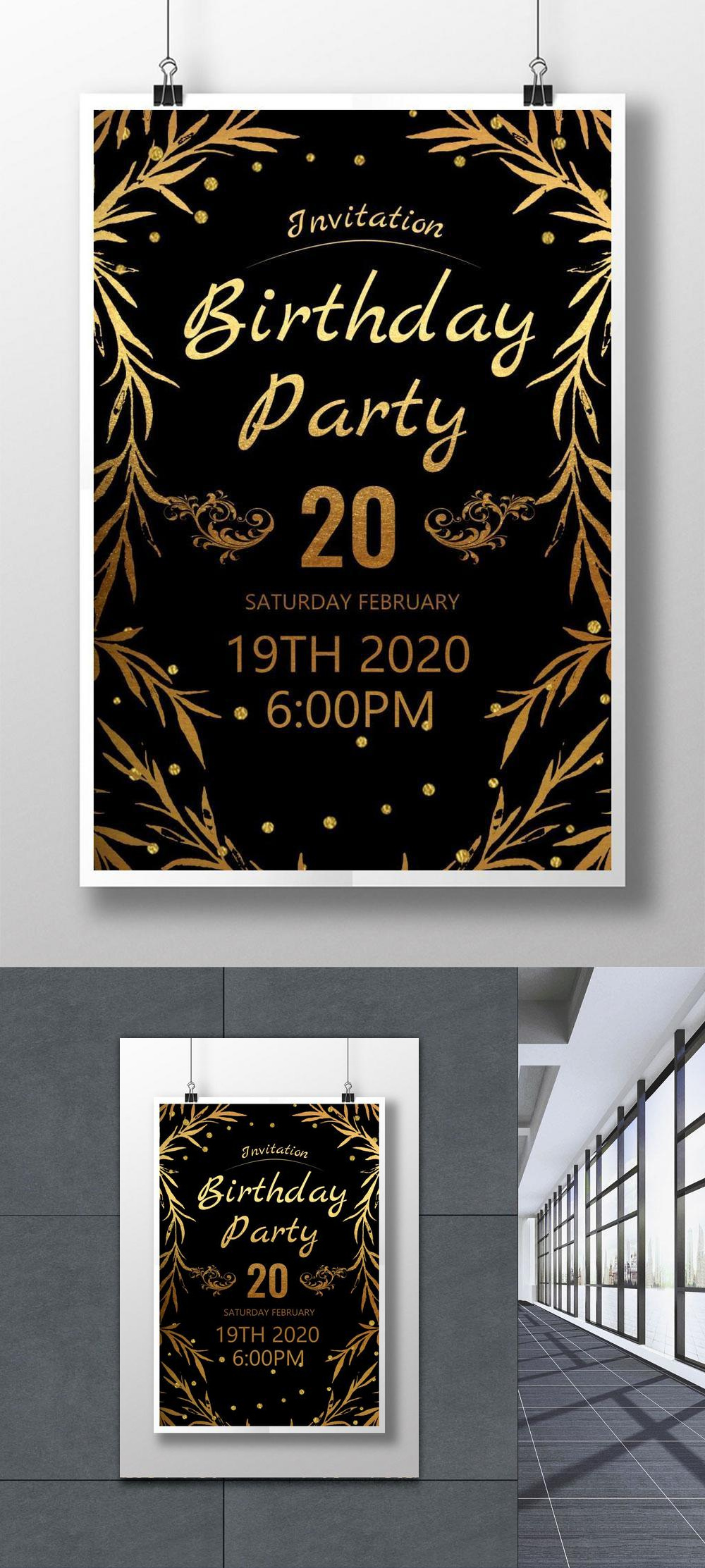 Blue gold atmosphere birthday invitation poster template image_picture free  download 401610257_lovepik.com