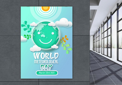 World weather day Poster yin Templates