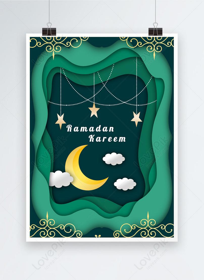 ग्रीन रमजान न्यूनतम पोस्टर