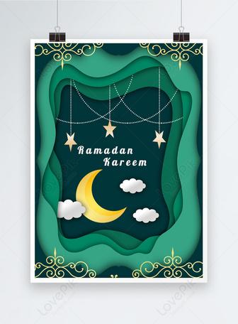 ग्रीन रमजान न्यूनतम पोस्टर टेम्पलेट्स