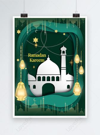 रमजान न्यूनतम ग्रीन फेस्टिवल पोस्टर टेम्पलेट्स