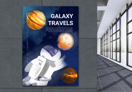 Textured watercolor space aviation space Poster Templates