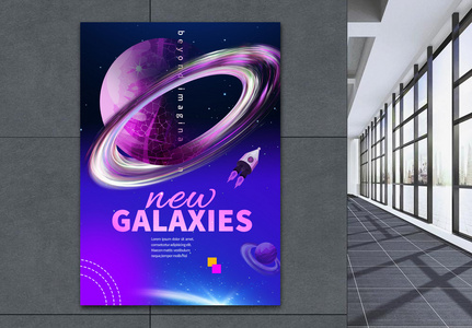 Watercolor space aviation poster Templates