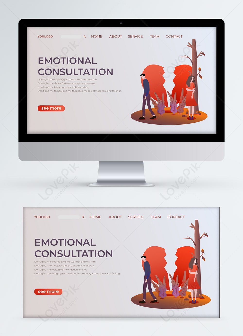Red Heartbroken Emotion Consulting Website Landing Page Ui Design Template Image Picture Free Download 465501593 Lovepik Com
