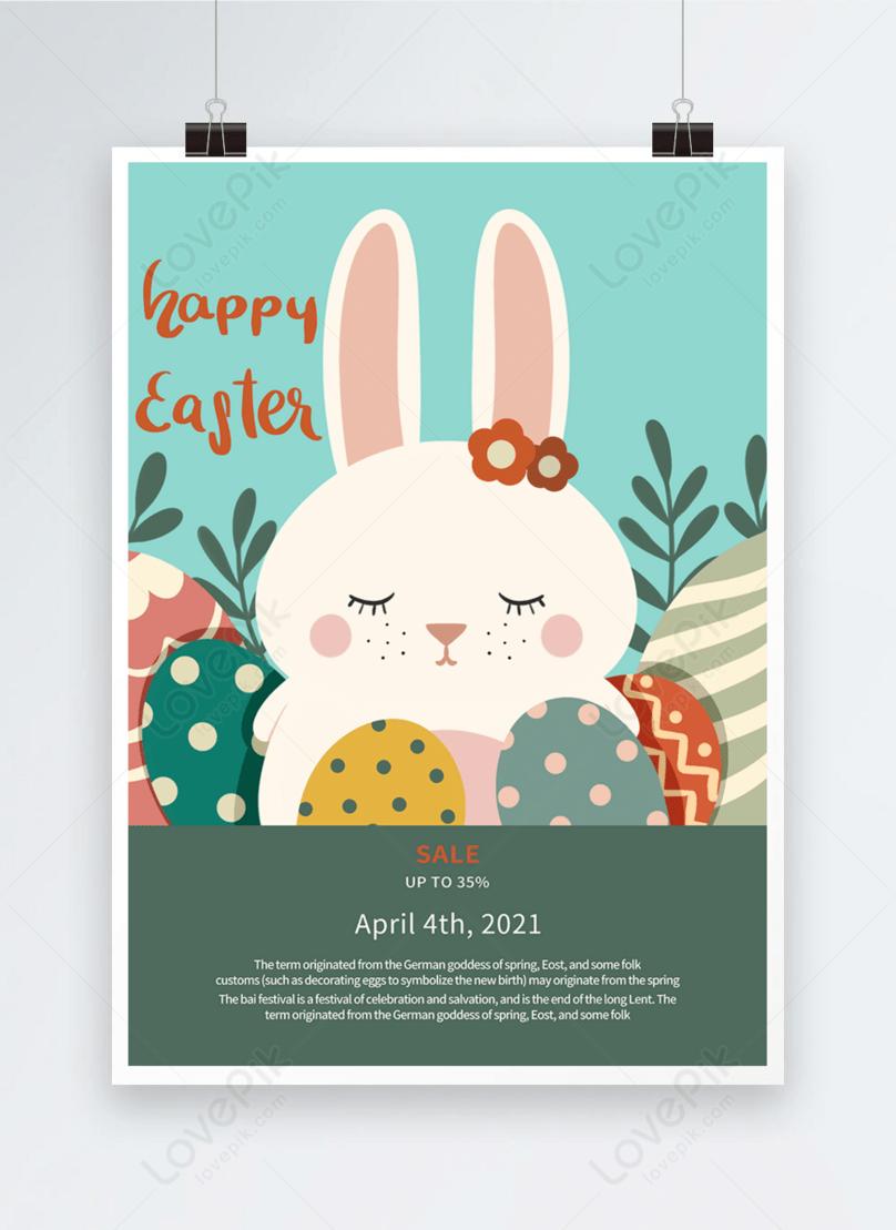 創意時尚手繪兔子插畫復活節節日折扣海報