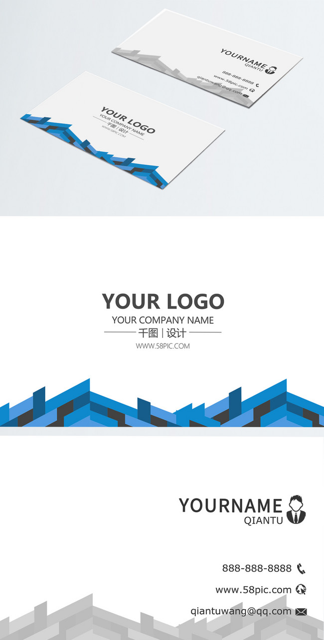 Van Rental Business Card Picture Template Image Picture Free Download 718744116 Lovepik Com