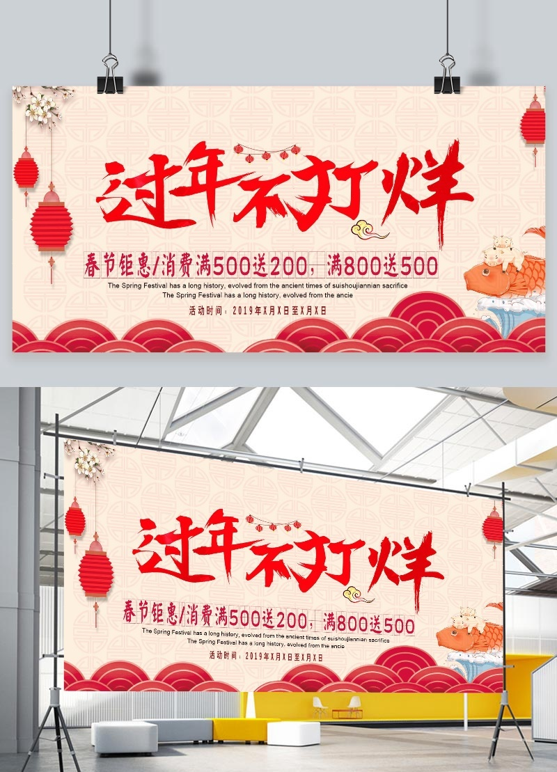 0de230099 año nuevo chino no lucha contra paneles de exposición antiguos r ...