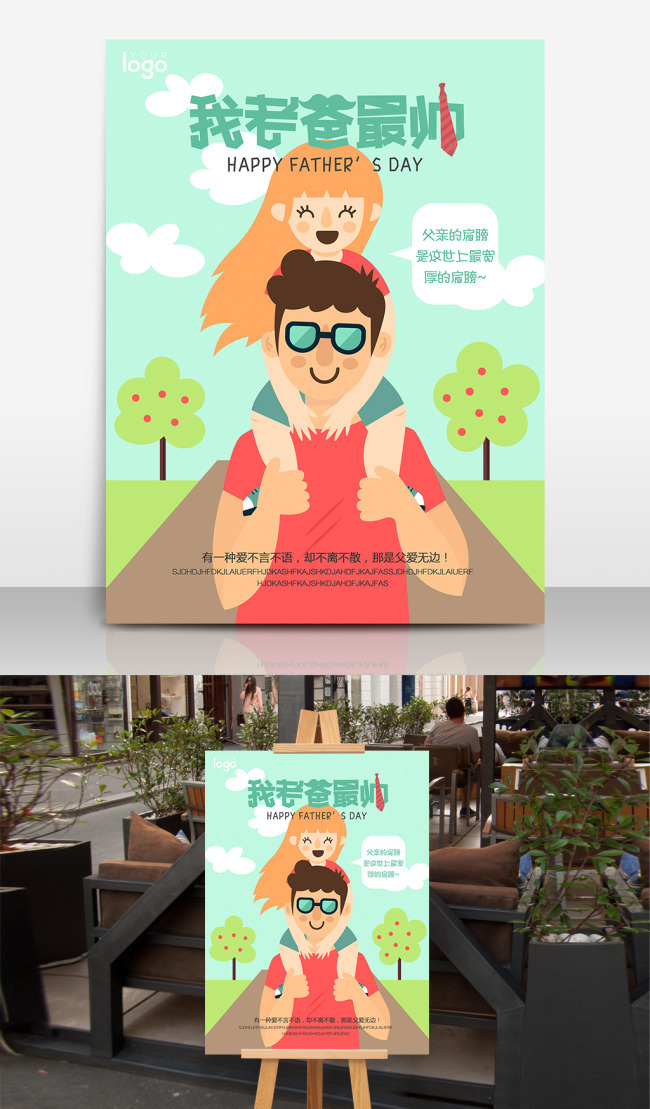 Free Po Collage Templates | Hand Drawn Illustration My Dad The Most Handsome Fathers Day Po