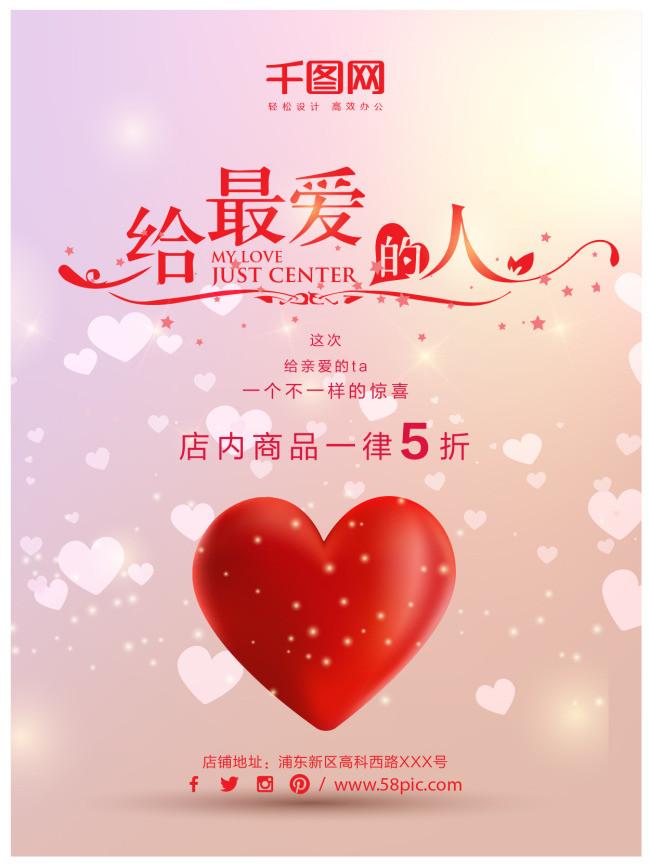 500 Gambar Cinta Yg Romantis HD Terbaik