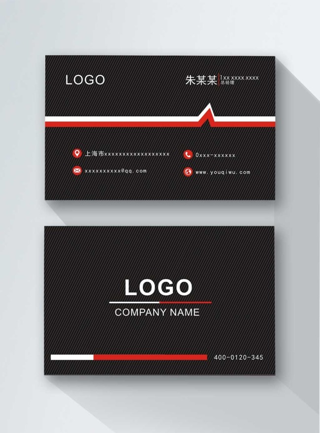 black high end business card