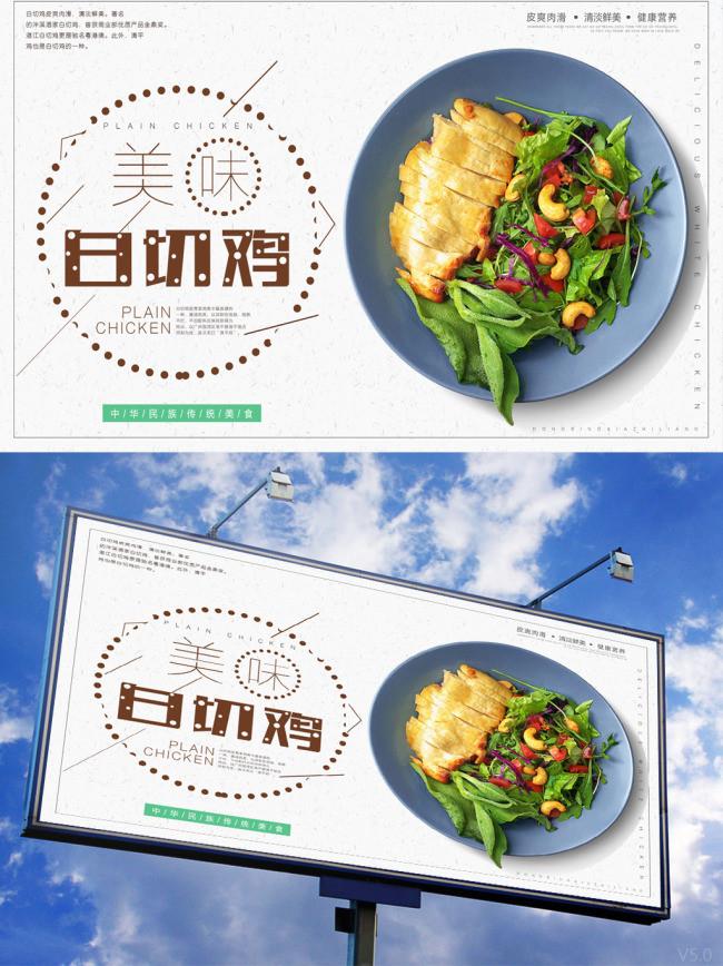 Contoh Spanduk Ayam Potong - gambar spanduk