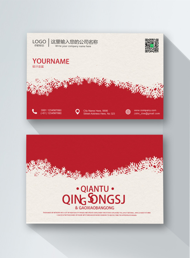 Red Christmas Card Design Template Image Picture Free Download 727903687 Lovepik Com